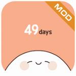 我的49天与细胞
