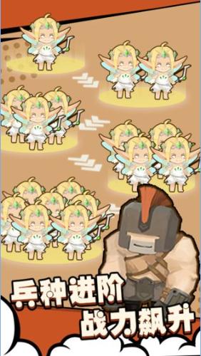 部落与战争