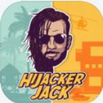 劫机者杰克