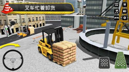 城市施工模拟器