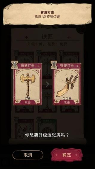 魔法之剑起源