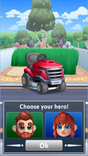 园艺割草车