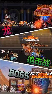 飞镖战争2