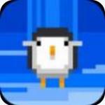 企鹅要飞翔